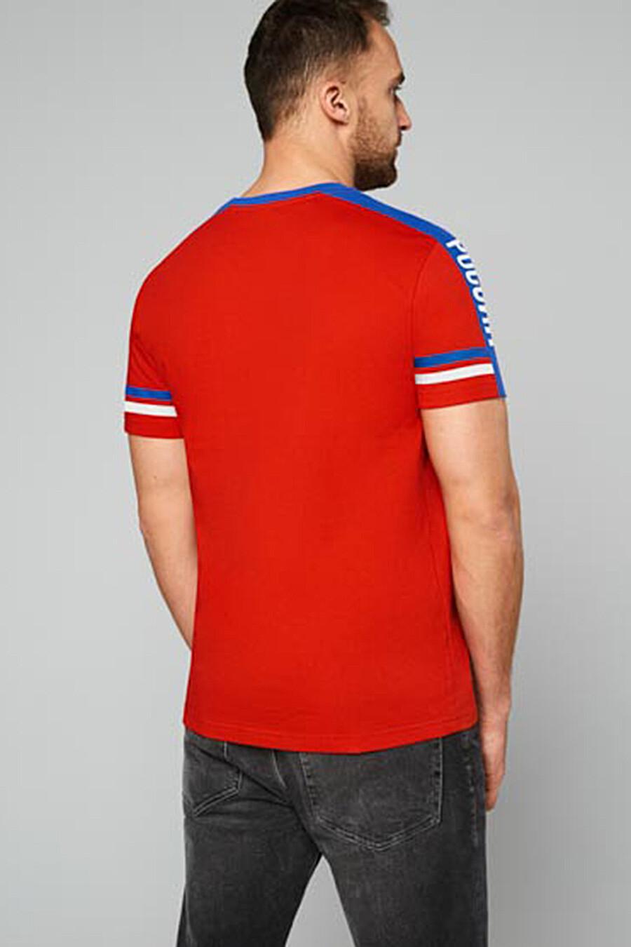 Футболка #103365