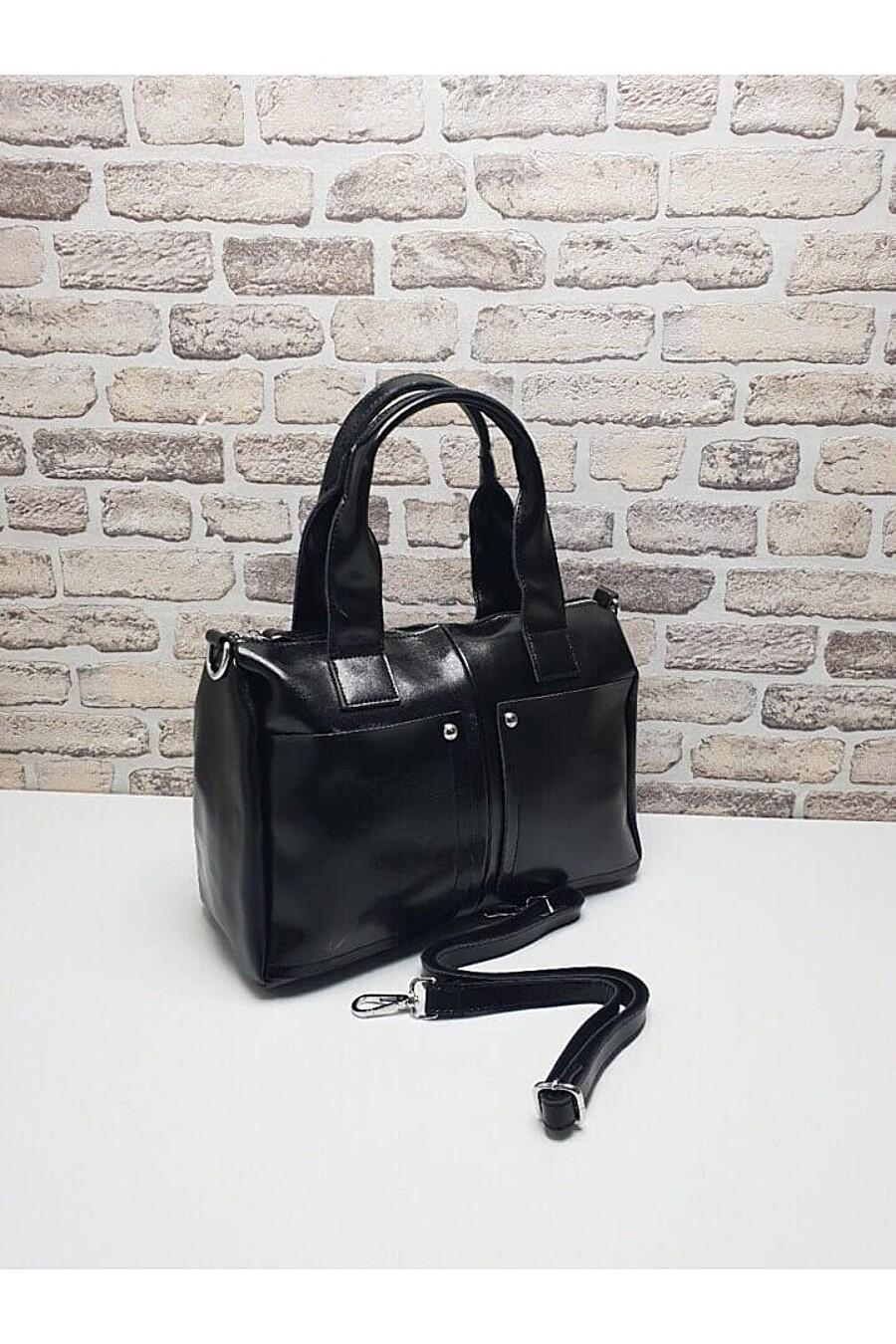 Рюкзак #103462
