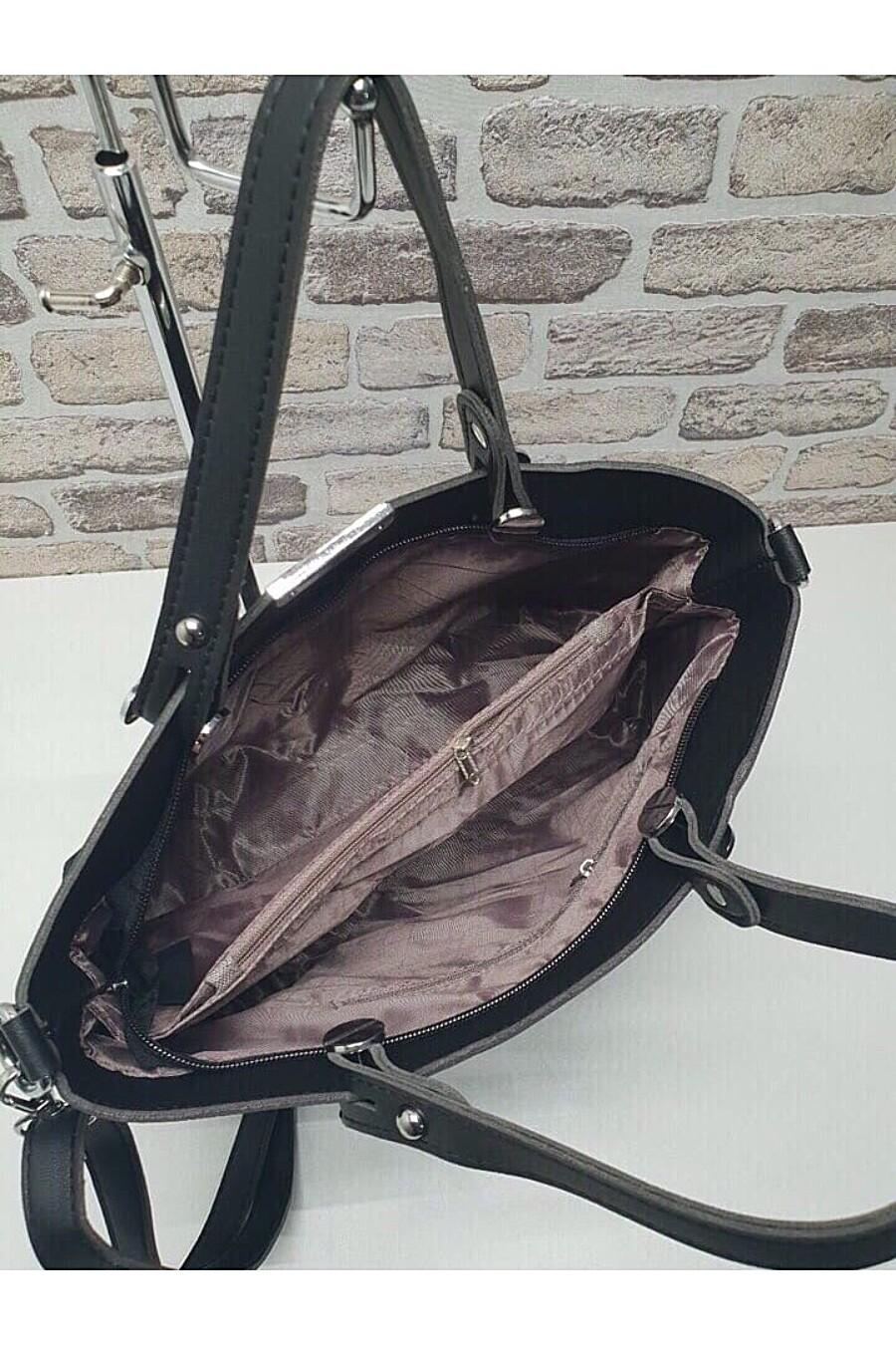 Рюкзак #103488