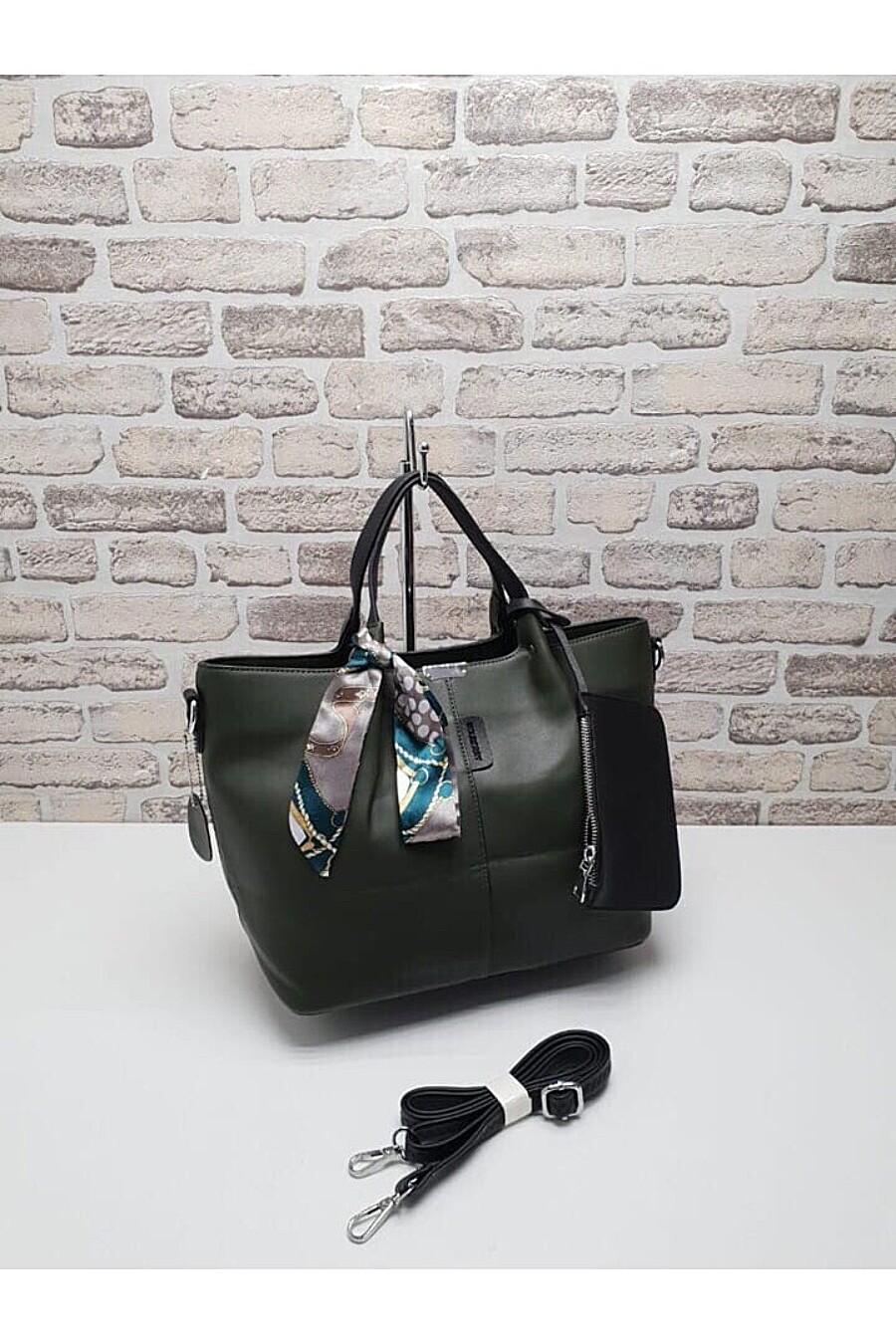 Рюкзак #103491