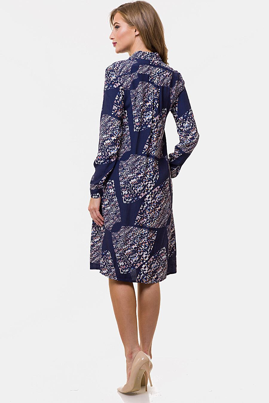 Платье Vemina (103561), купить в Moyo.moda