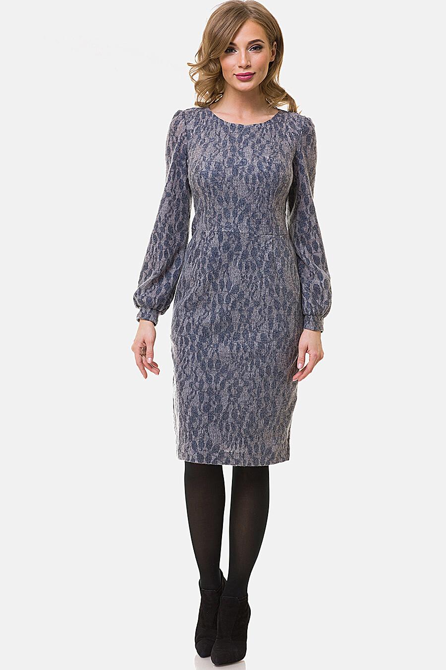 Платье Vemina (103813), купить в Moyo.moda