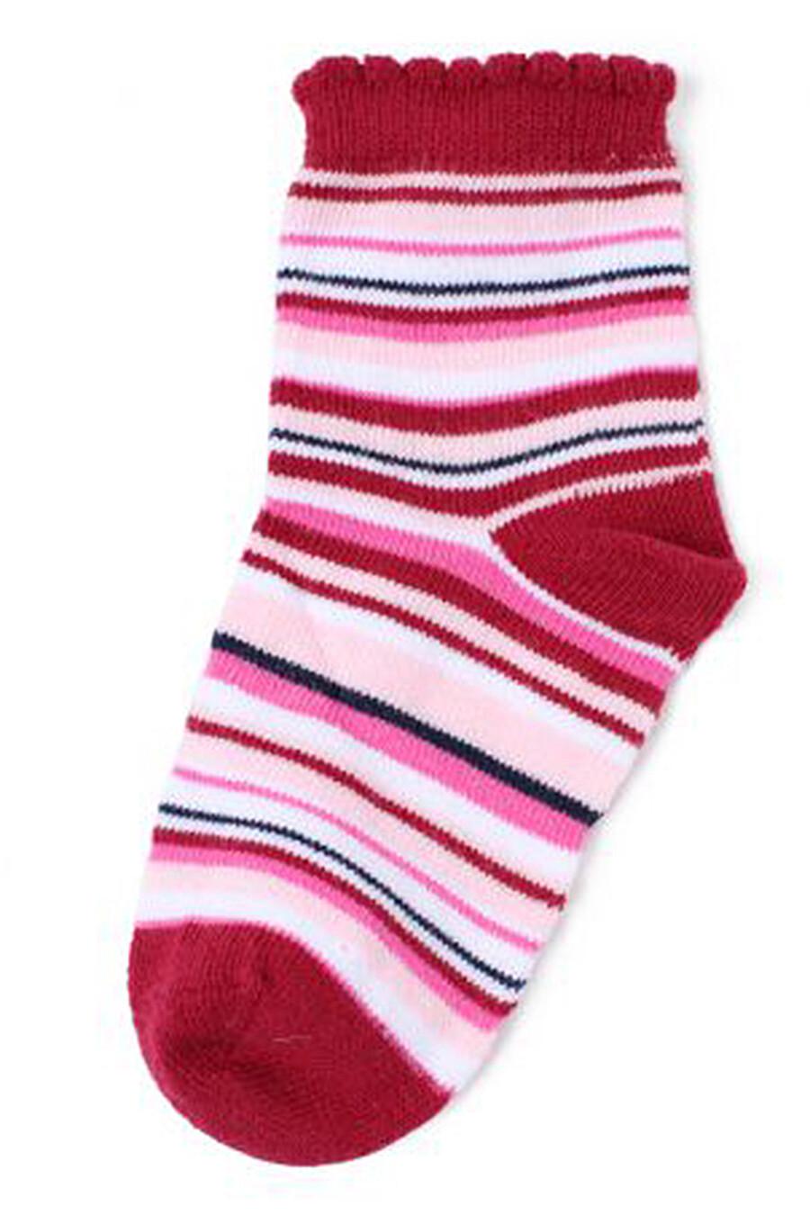 Носки (Комплект 2 шт.) #105243