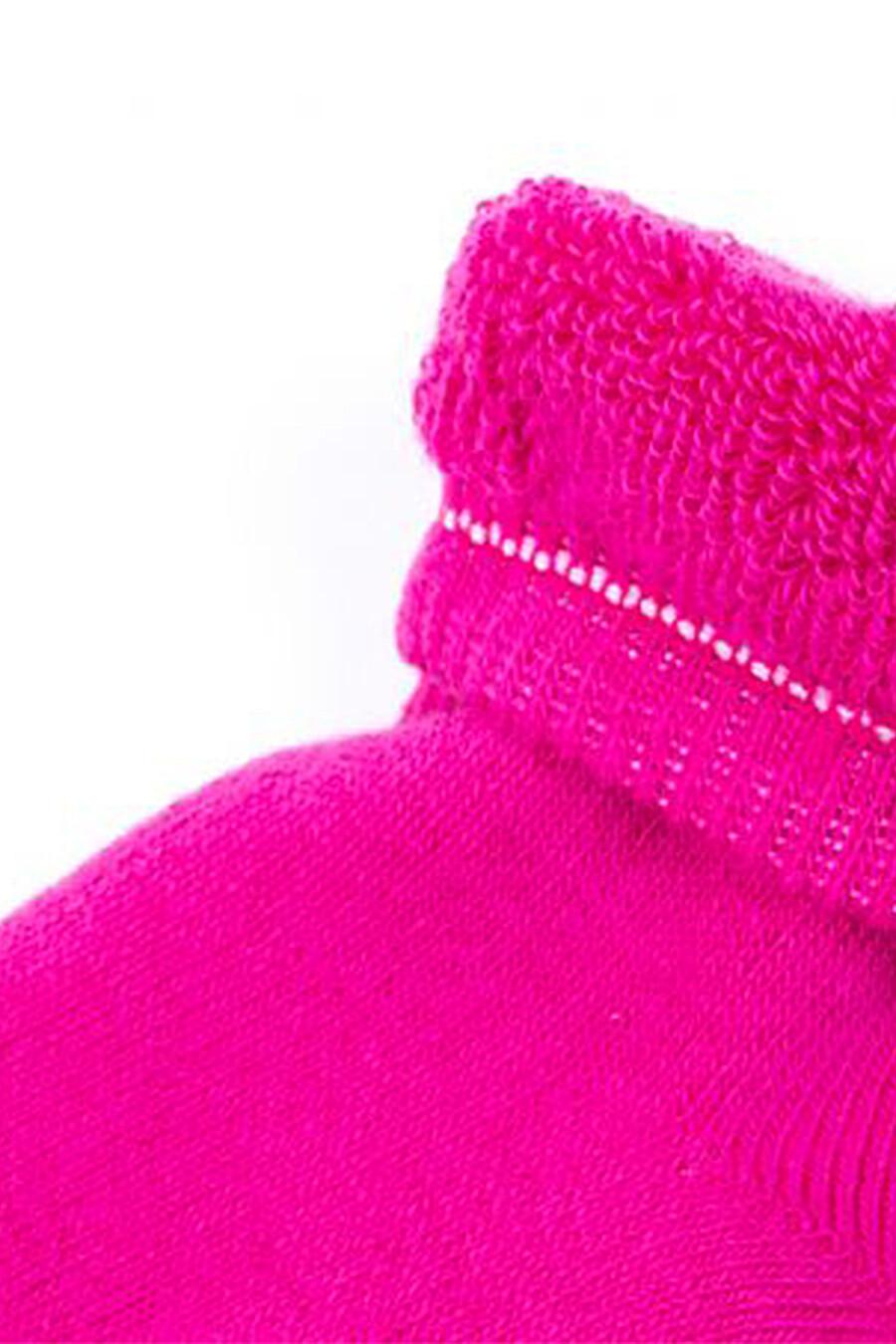 Носки  PLAYTODAY (105245), купить в Optmoyo.ru