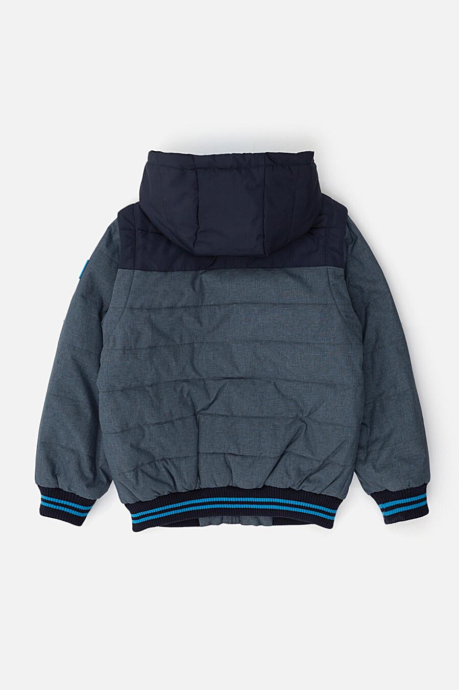 Куртка ACOOLA (105295), купить в Optmoyo.ru