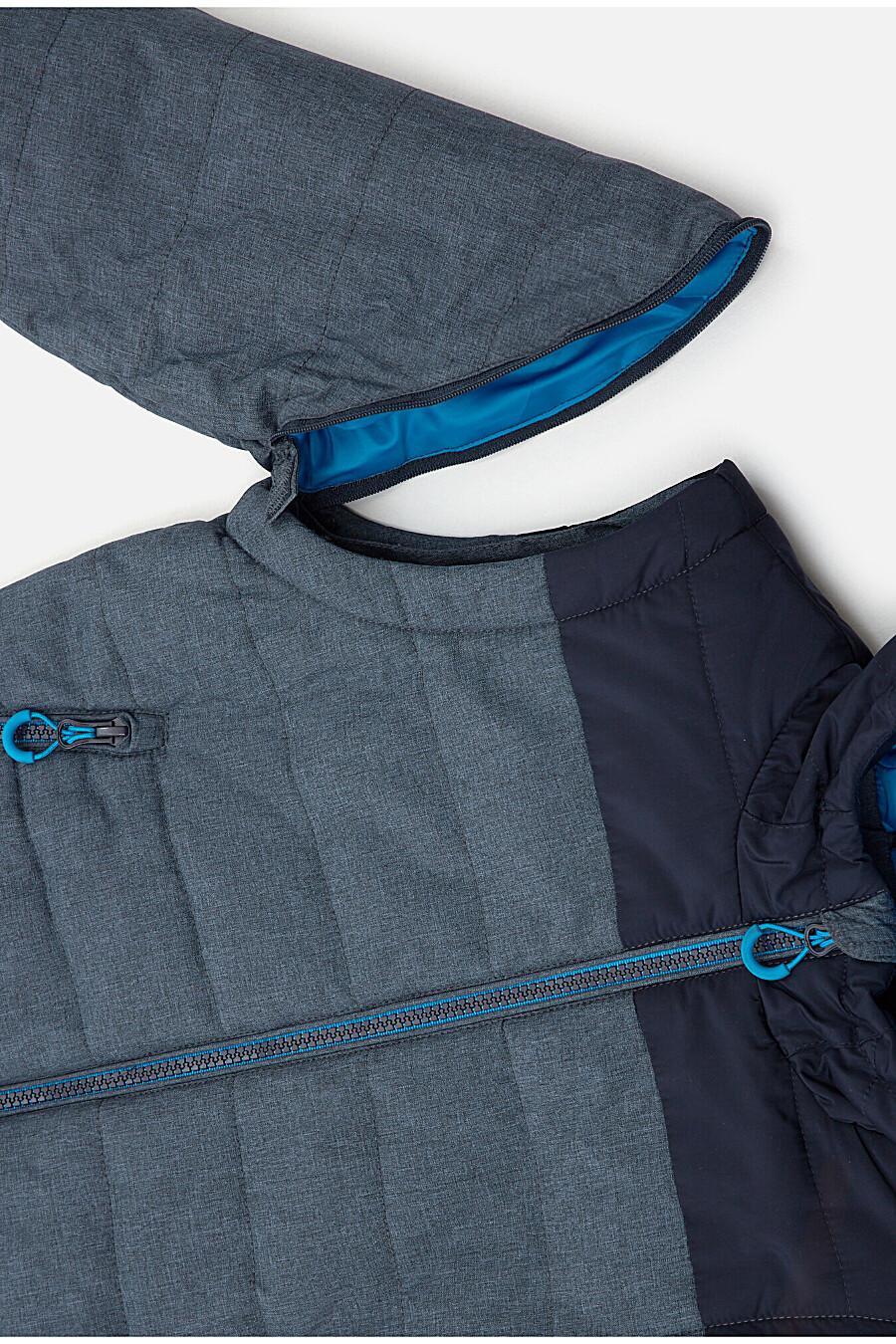 Куртка #105295