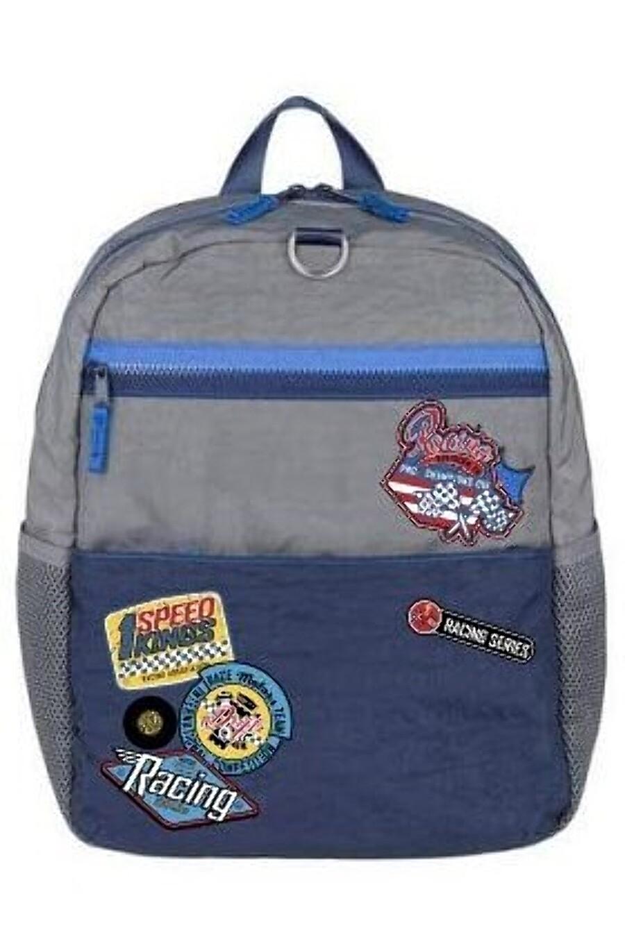 Рюкзак ACOOLA (105304), купить в Optmoyo.ru