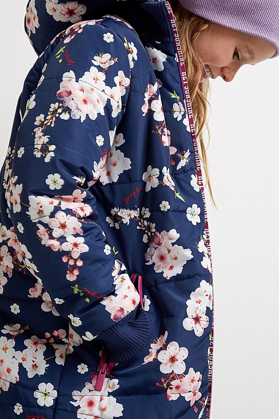 Куртка ACOOLA (105352), купить в Optmoyo.ru