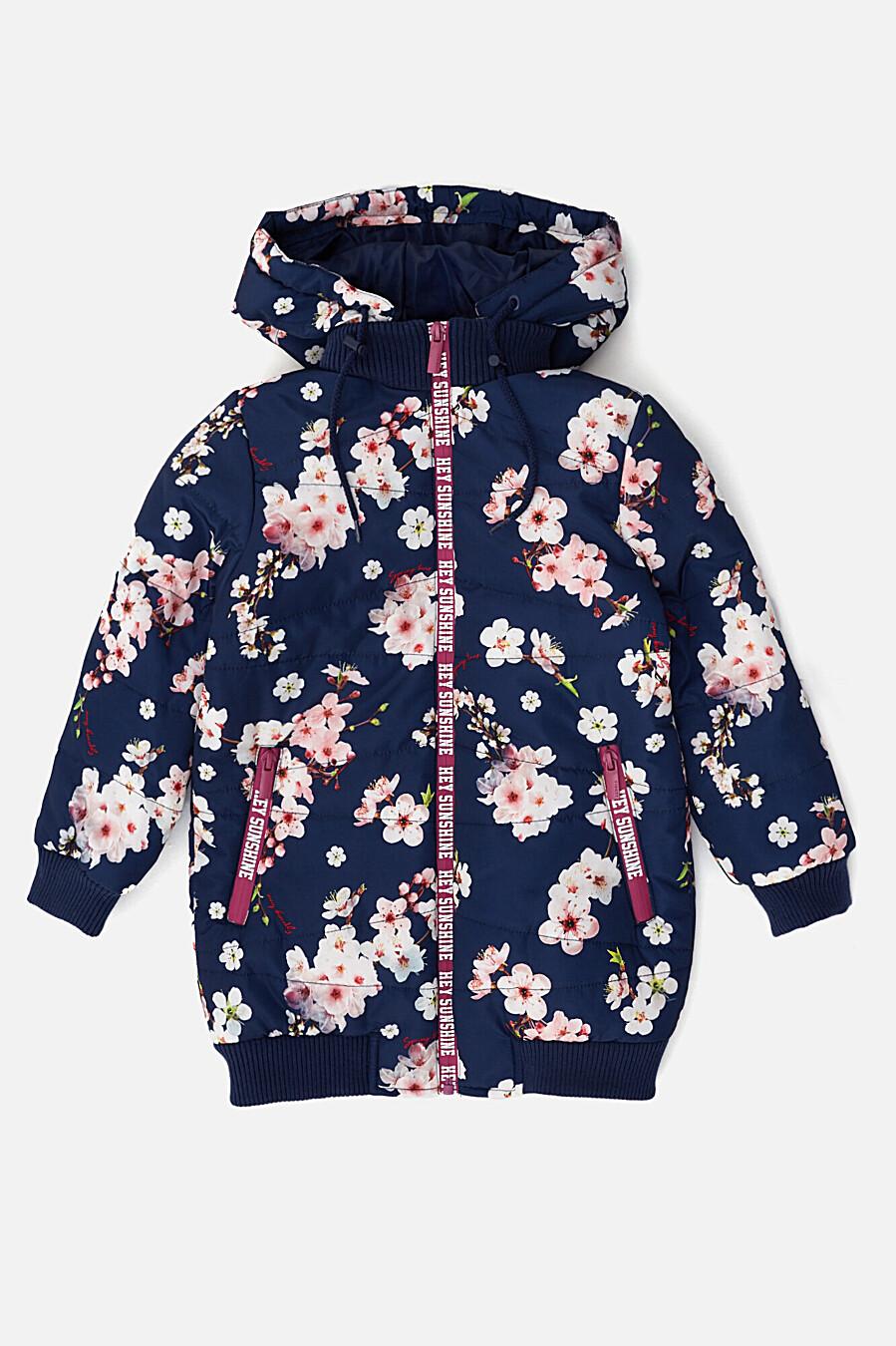 Куртка #105352