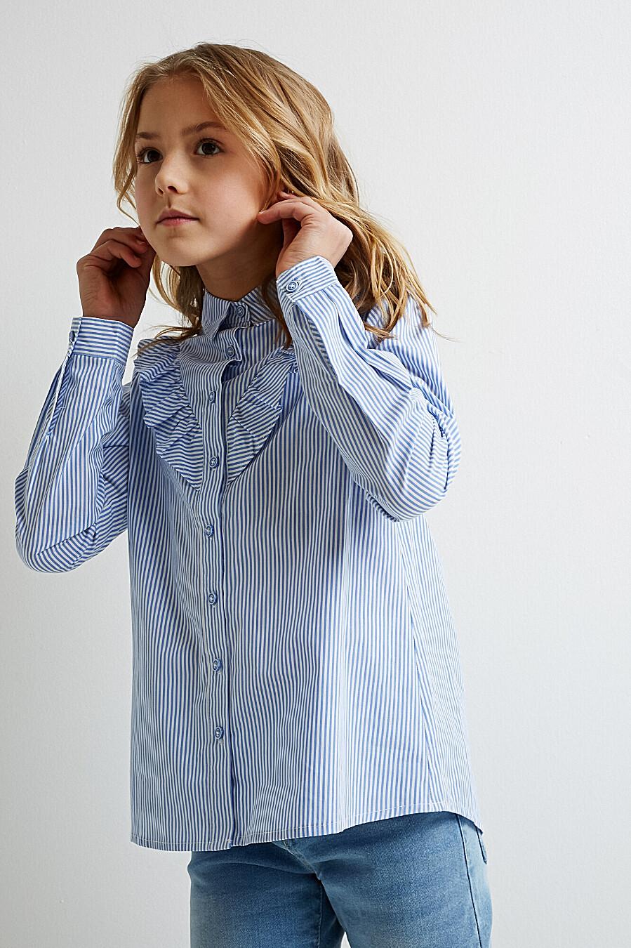 Блуза ACOOLA (105376), купить в Optmoyo.ru