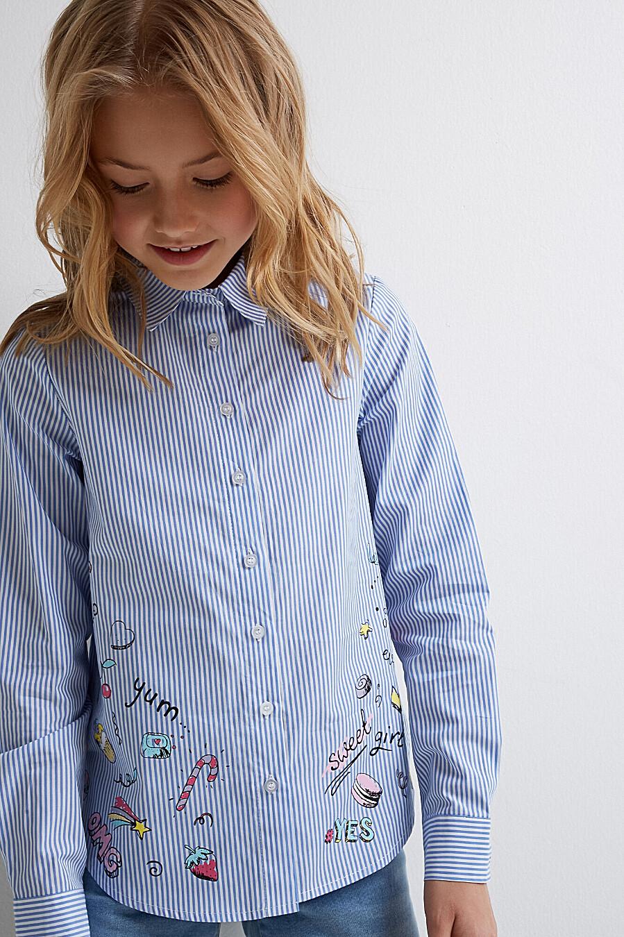 Блуза #105379