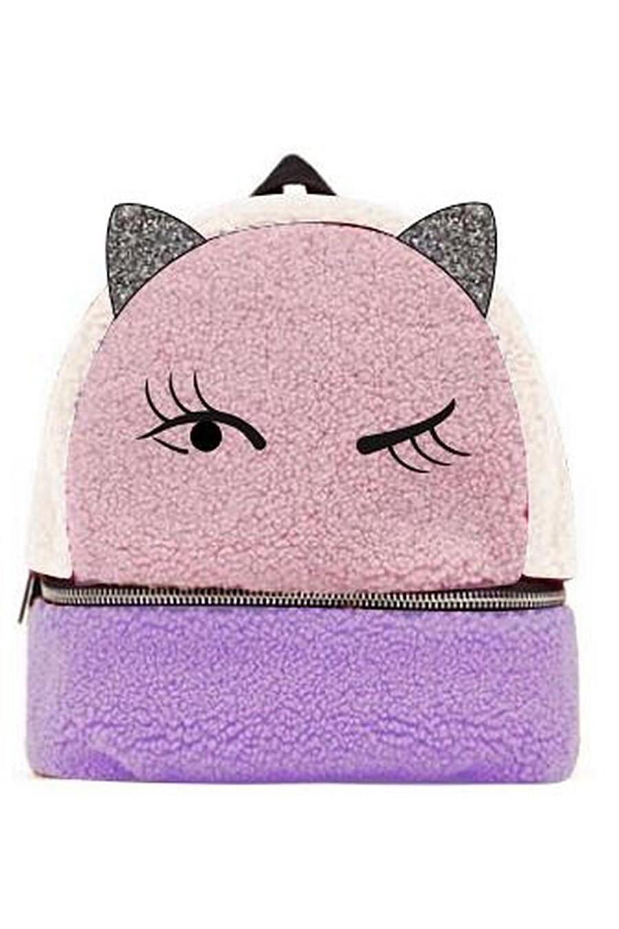 Рюкзак #105390