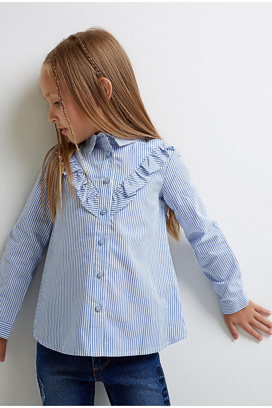 Блуза #105447