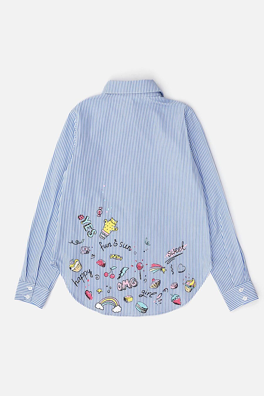 Блуза #105448