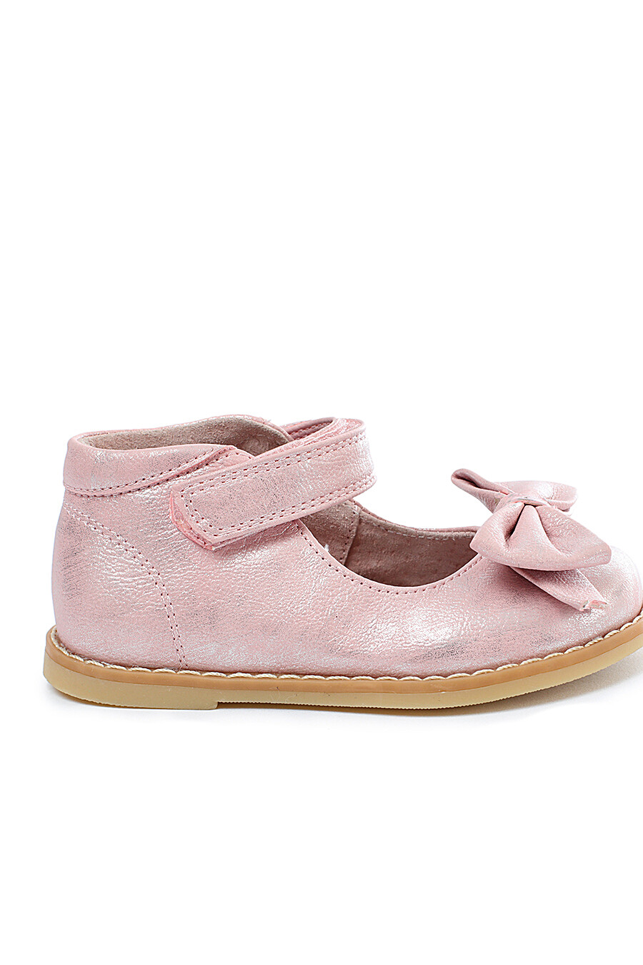 Туфли  #105681