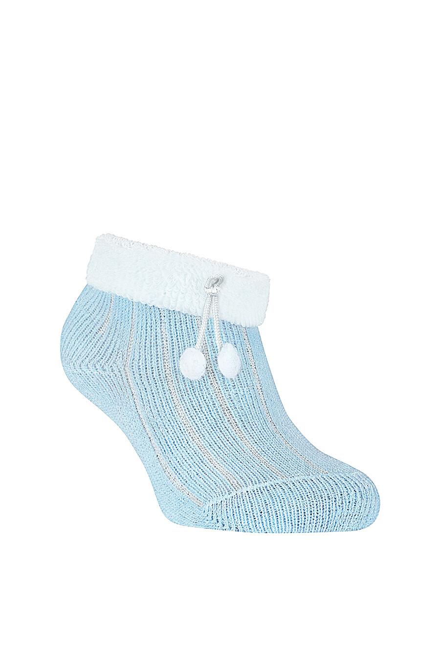 Носки CONTE KIDS (106317), купить в Moyo.moda