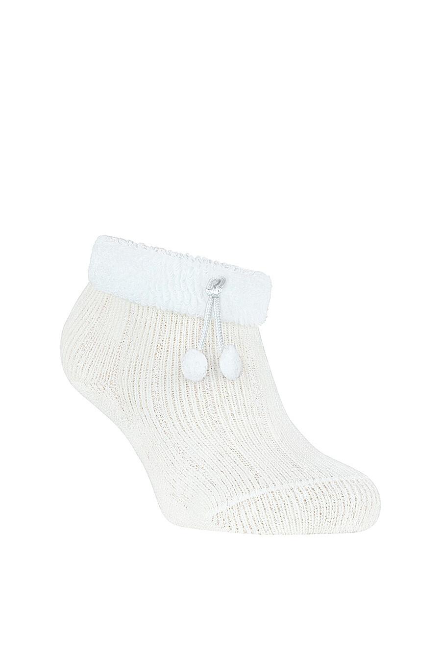 Носки CONTE KIDS (106319), купить в Moyo.moda