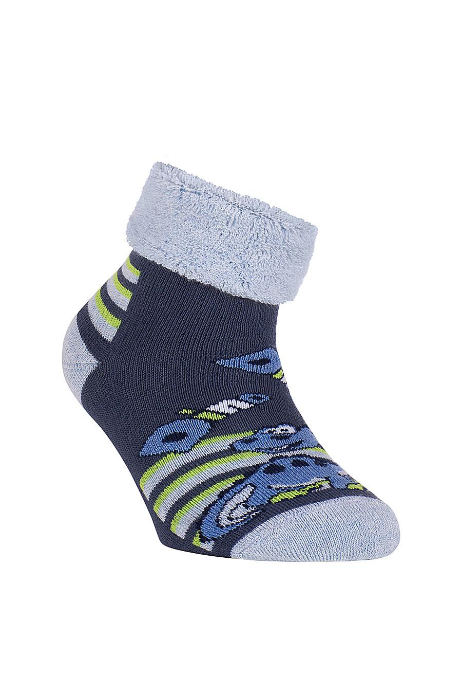 Носки CONTE KIDS (106346), купить в Moyo.moda