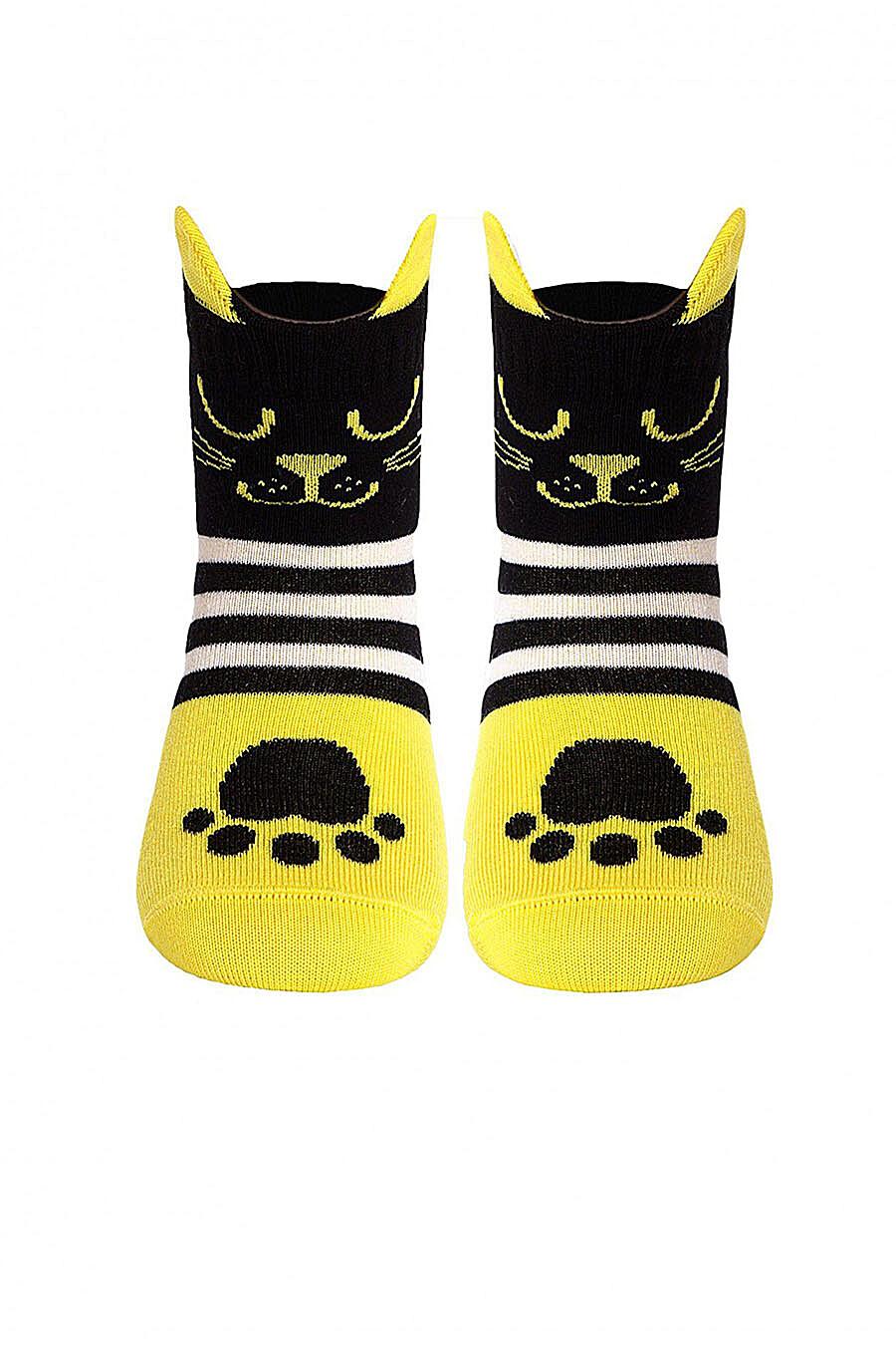 Носки CONTE KIDS (106624), купить в Moyo.moda