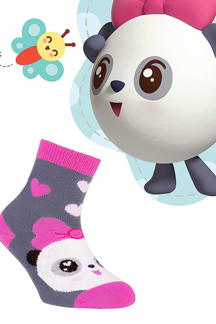 Носки CONTE KIDS (106671), купить в Moyo.moda