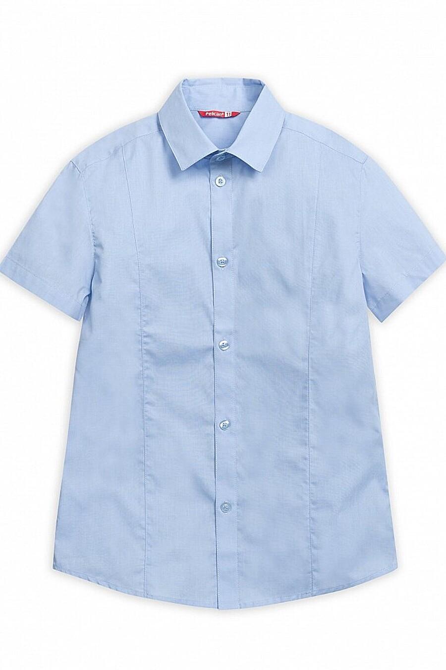 Рубашка PELICAN (106847), купить в Moyo.moda
