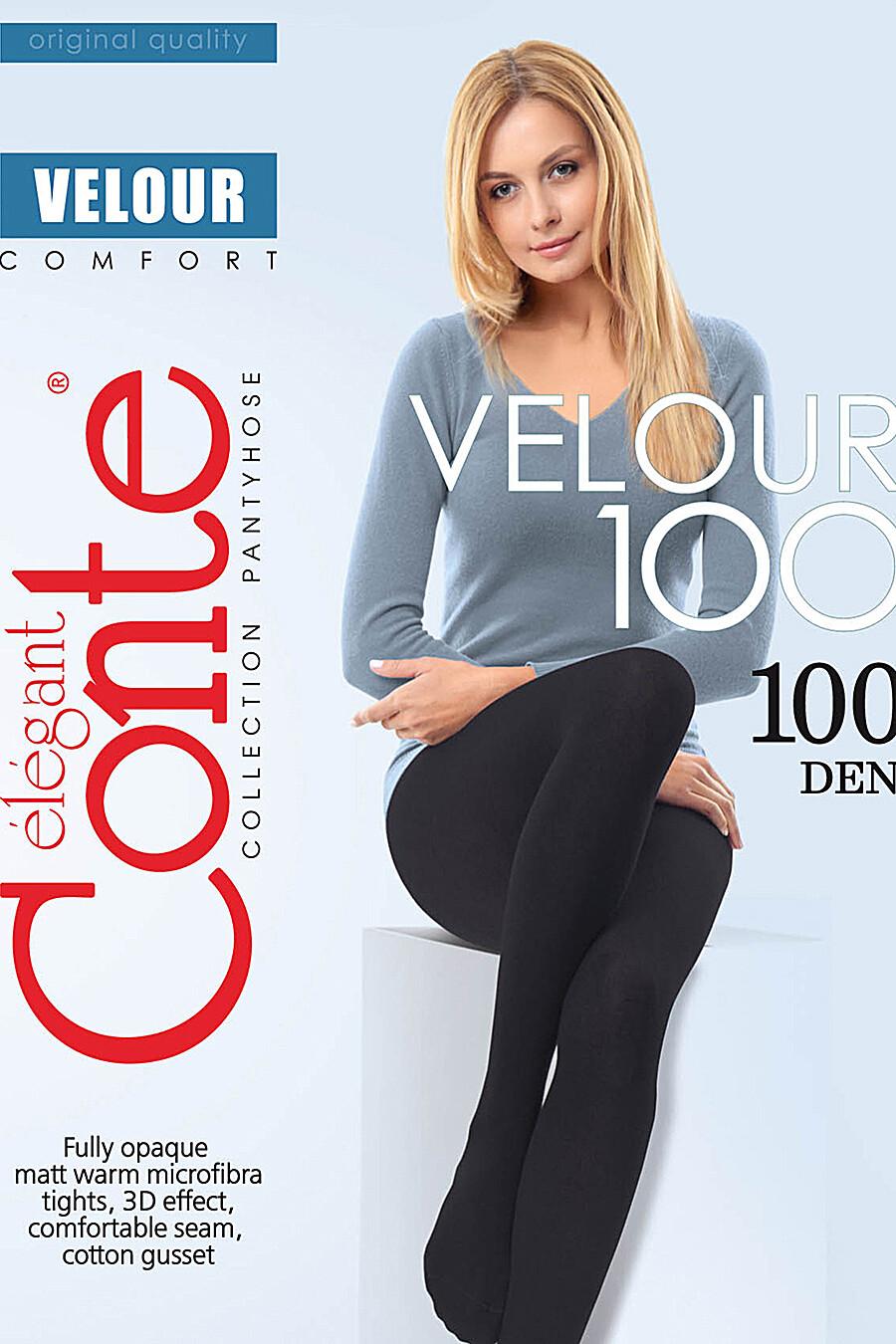 Колготки CONTE ELEGANT (106938), купить в Moyo.moda