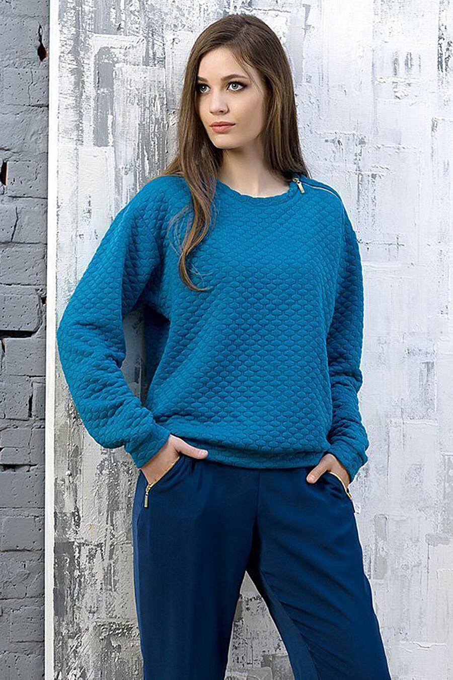 Джемпер PELICAN (107142), купить в Moyo.moda