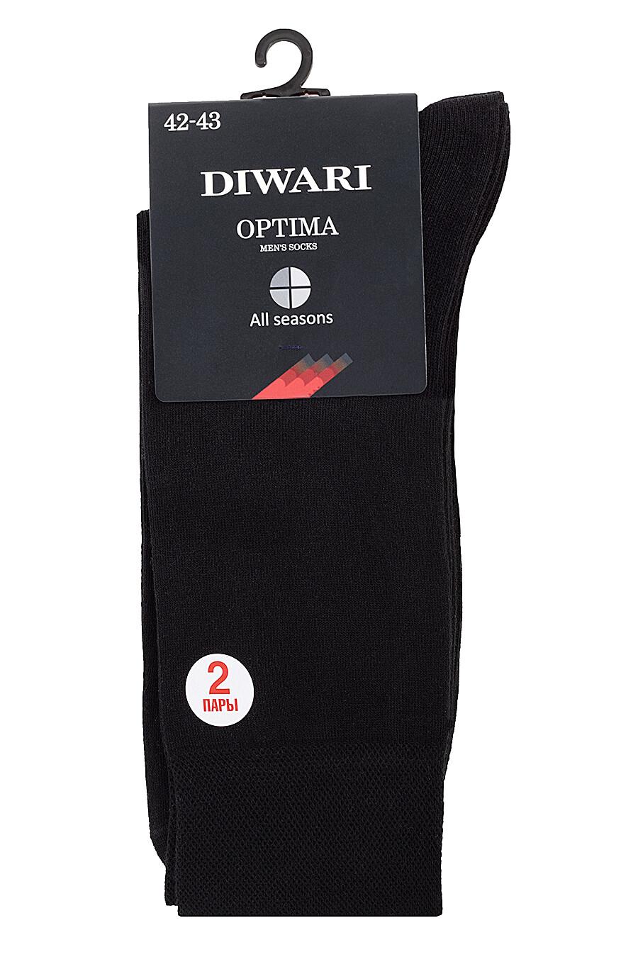 Носки 2п.+ Ложка для обуви DIWARI (107238), купить в Moyo.moda