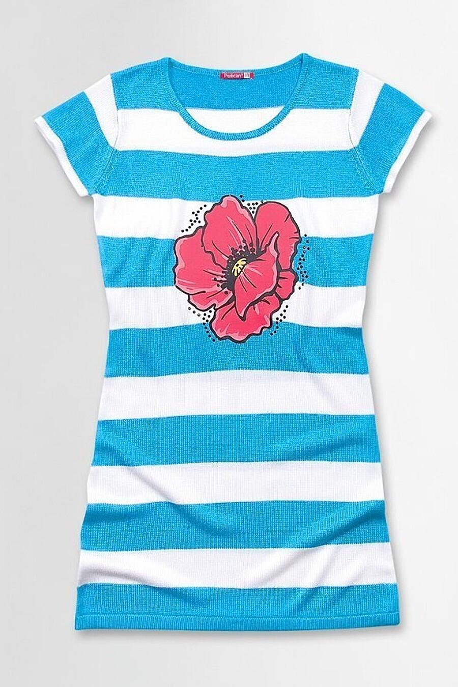 Платье PELICAN (108136), купить в Moyo.moda