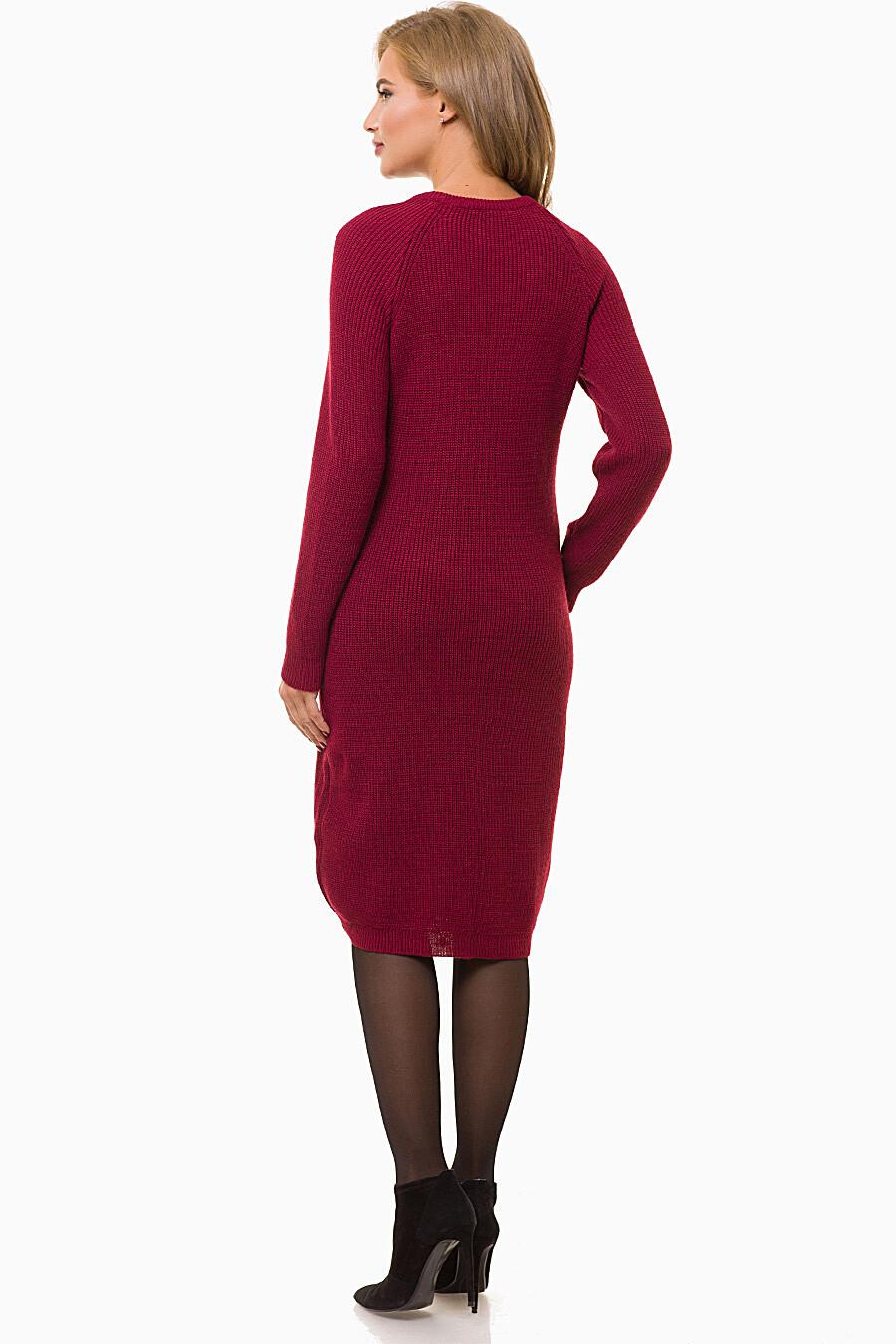 Платье VAY (108153), купить в Moyo.moda