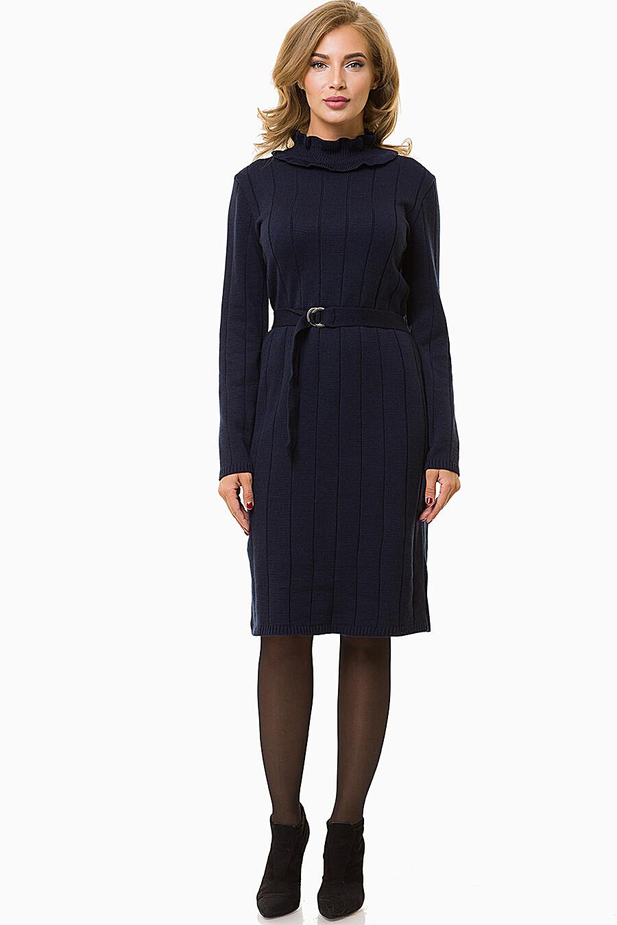 Платье VAY (108187), купить в Moyo.moda
