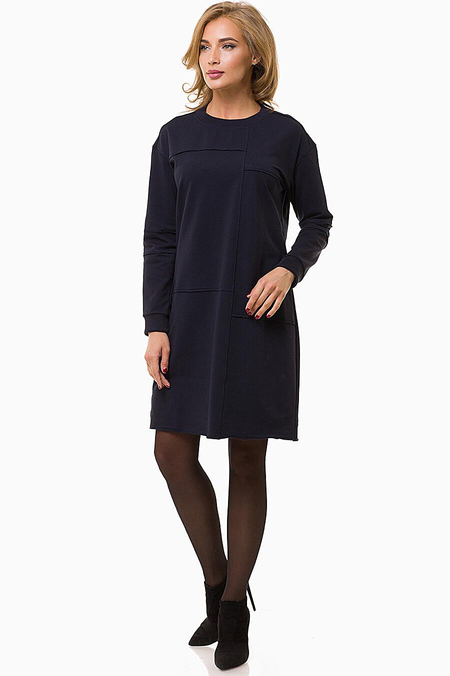 Платье VAY (108380), купить в Moyo.moda