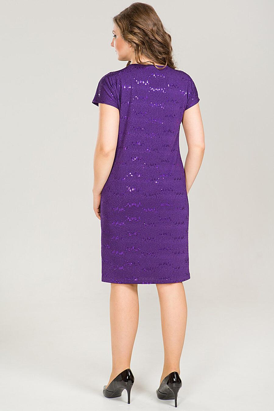Платье PRIMA LINEA (108699), купить в Moyo.moda