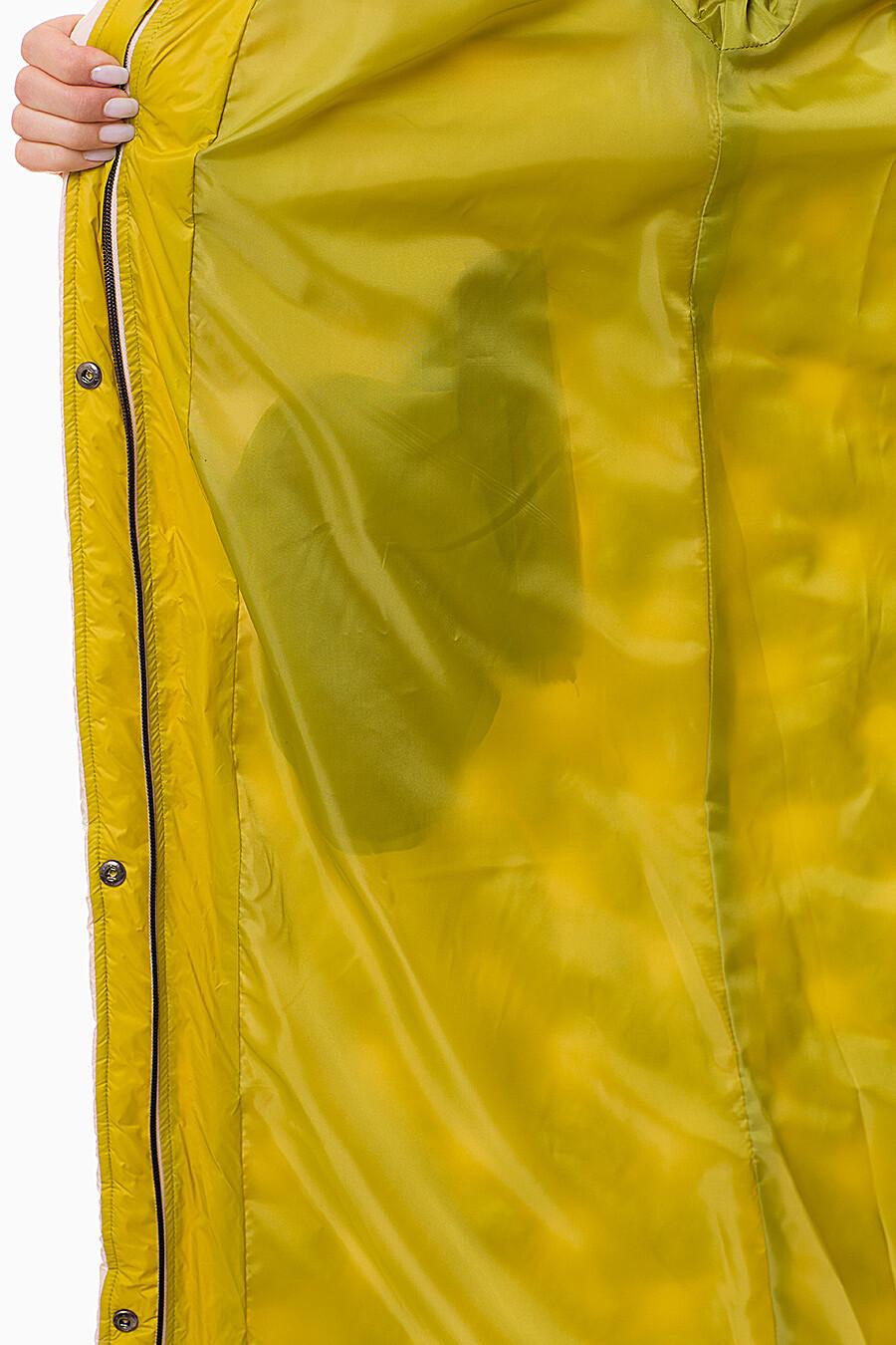 Пальто DIMMA (109476), купить в Moyo.moda