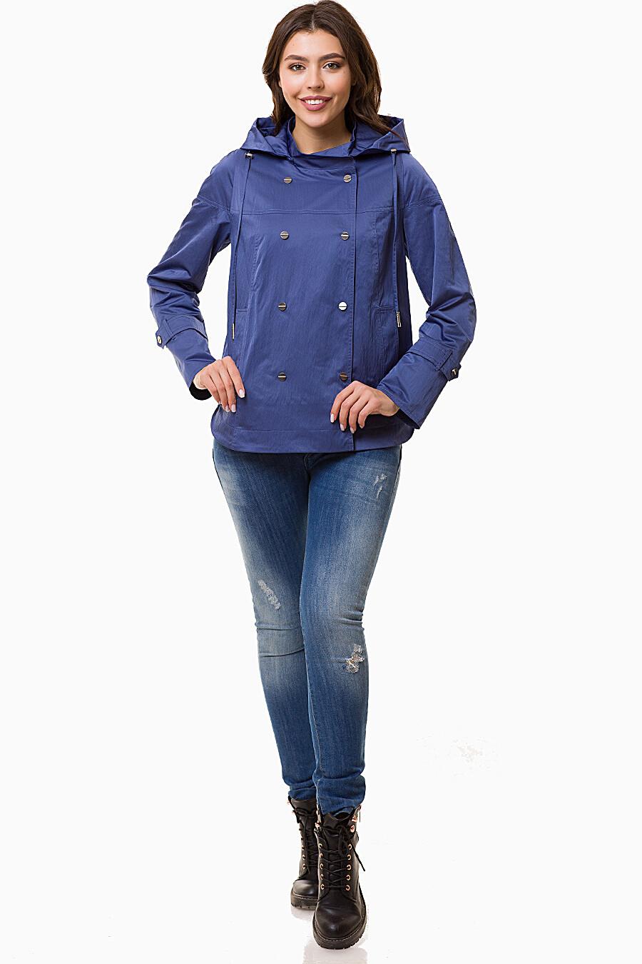 Ветровка D'IMMA (109503), купить в Moyo.moda
