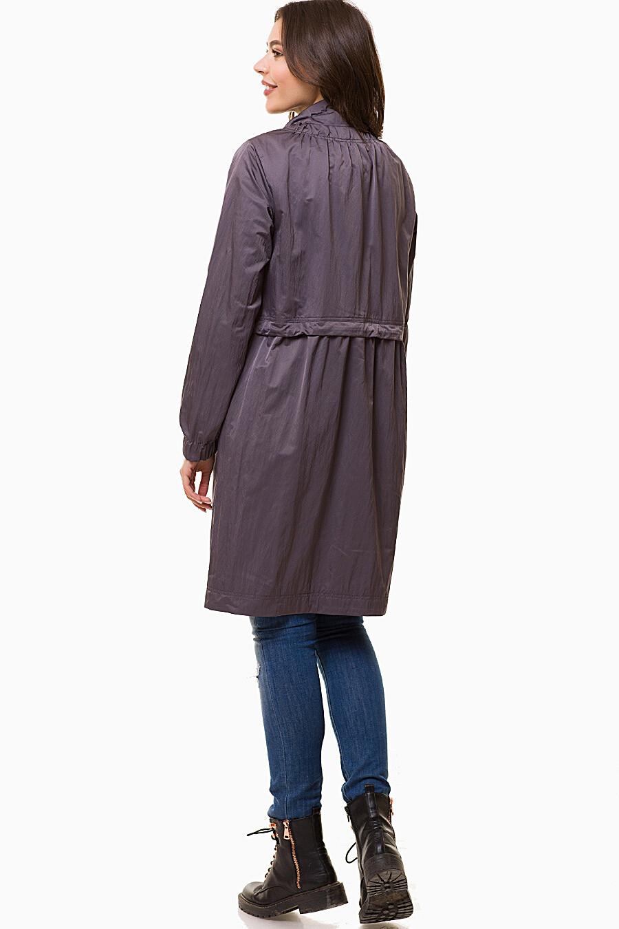 Плащ DIMMA (109525), купить в Moyo.moda