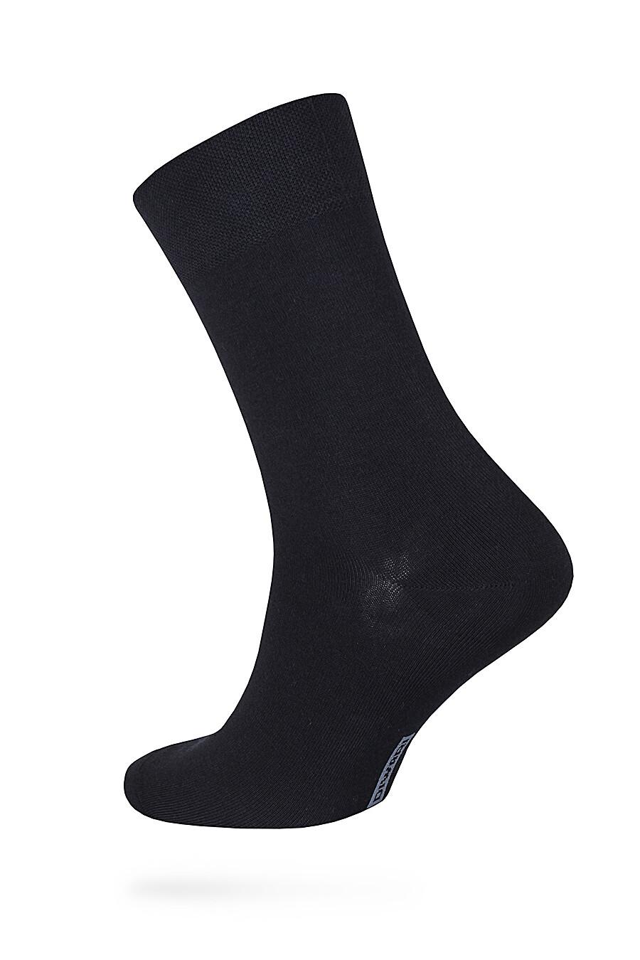 Носки DIWARI (109562), купить в Moyo.moda
