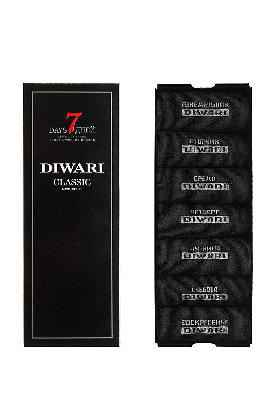 Носки 7 п. DIWARI (109580), купить в Moyo.moda
