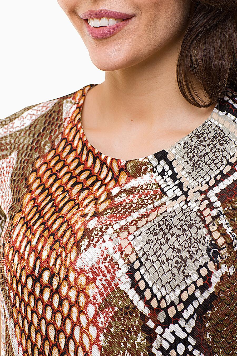 Платье LA VIA ESTELAR (109619), купить в Moyo.moda