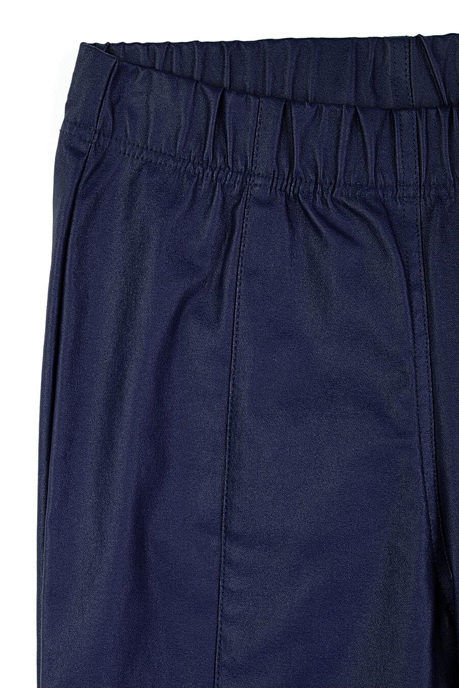 Легинсы CONTE ELEGANT (110322), купить в Moyo.moda