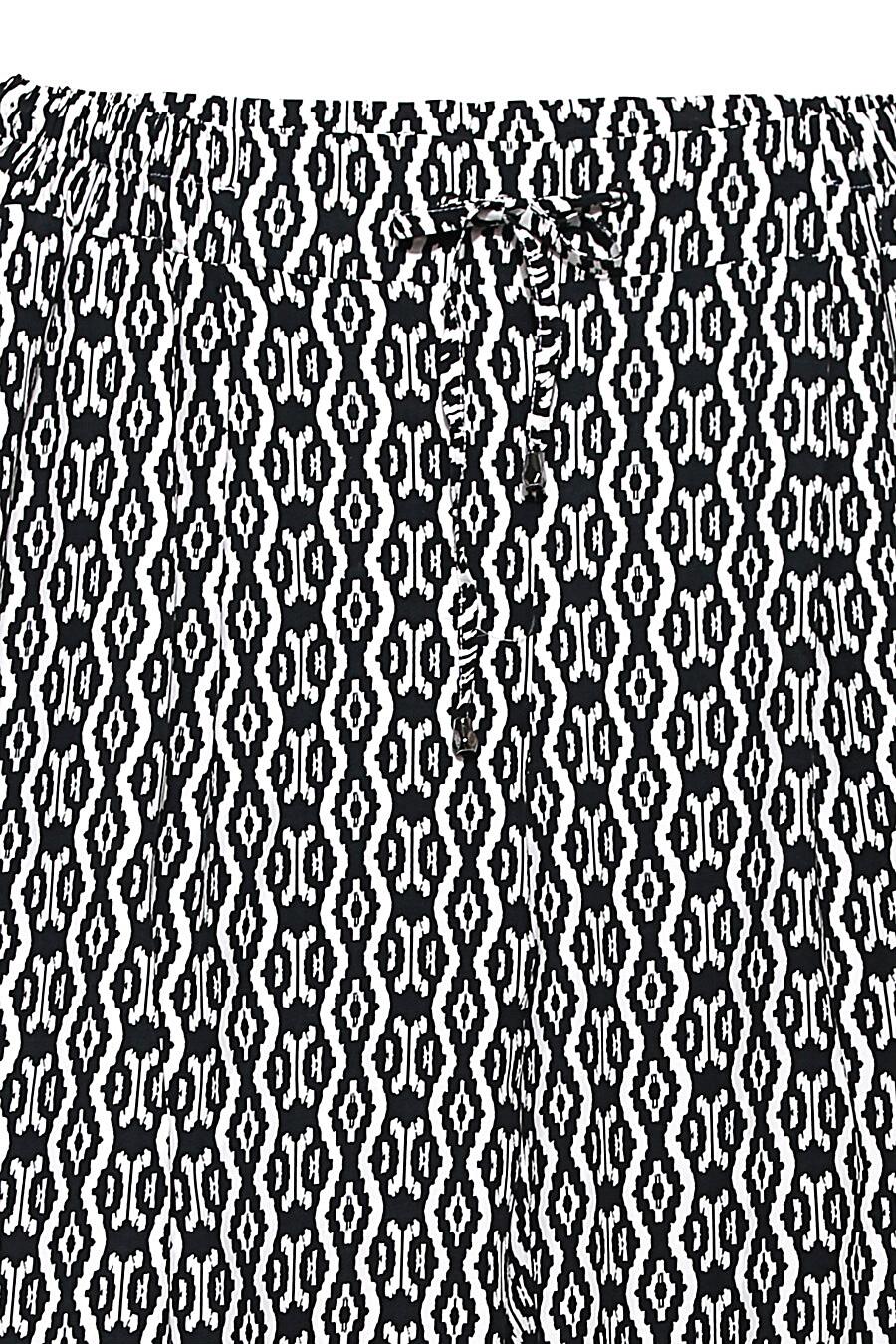 Брюки CONTE ELEGANT (110377), купить в Moyo.moda