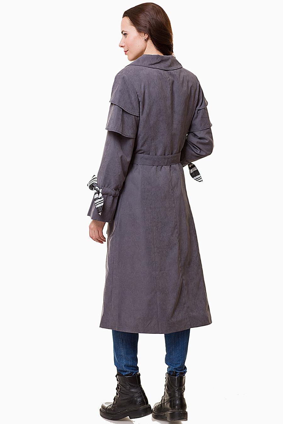 Плащ DIWAY (110776), купить в Moyo.moda