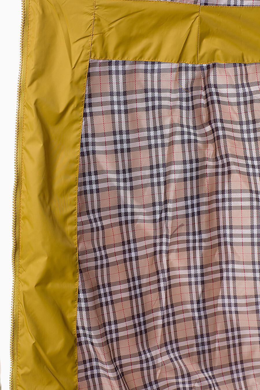 Плащ DIWAY (110859), купить в Moyo.moda