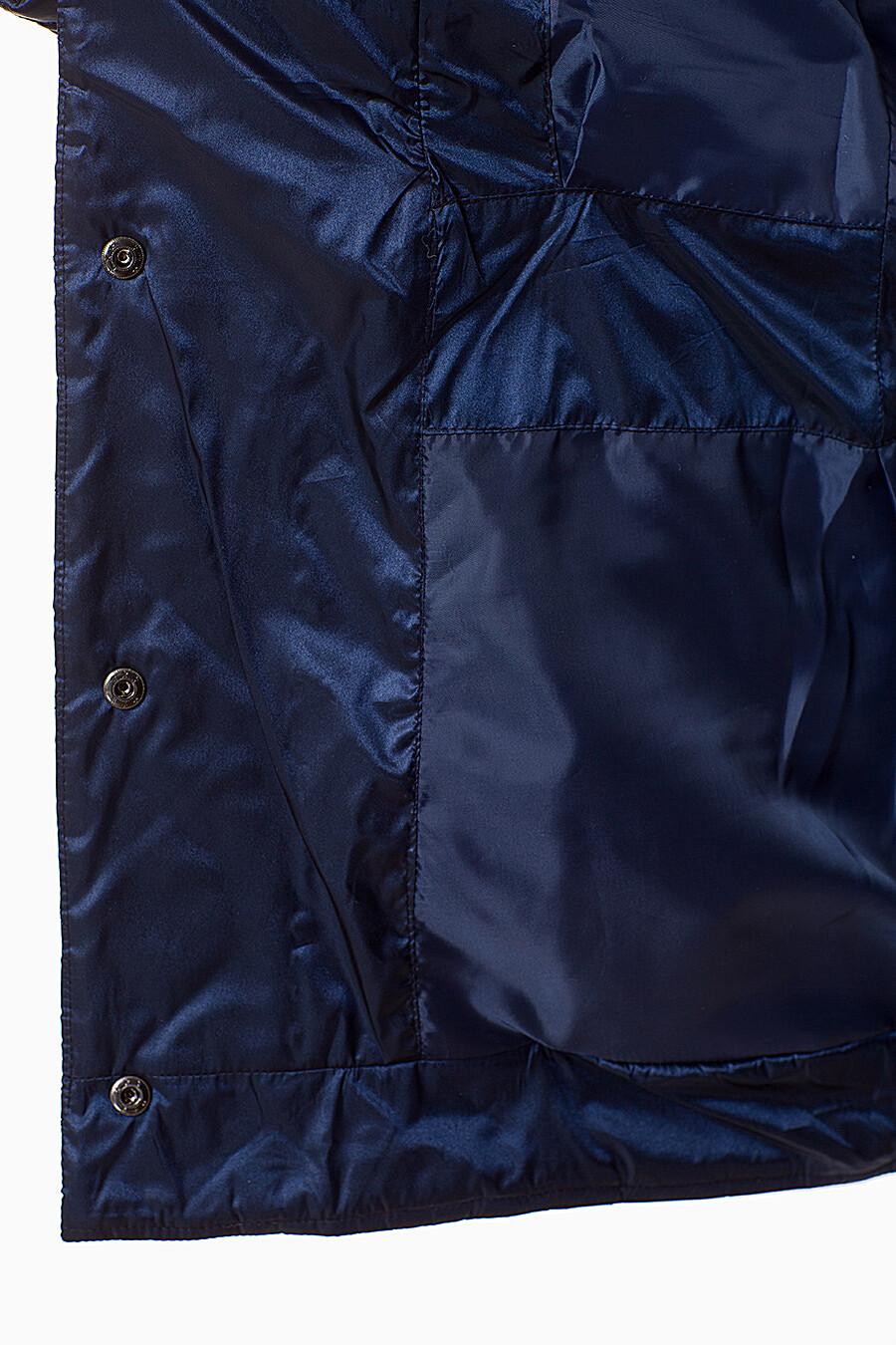 Куртка #110881
