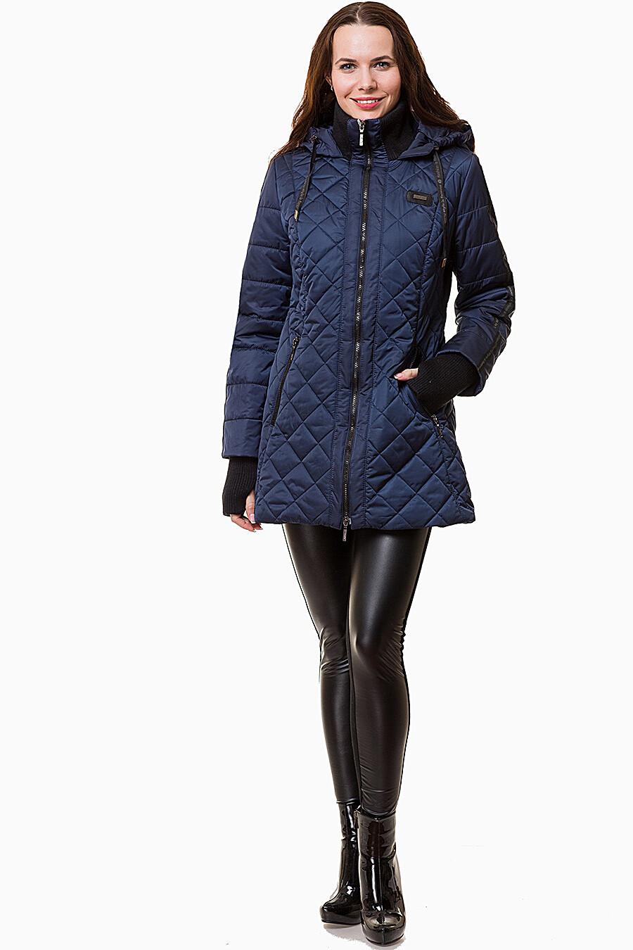 Куртка DIWAY (110882), купить в Optmoyo.ru