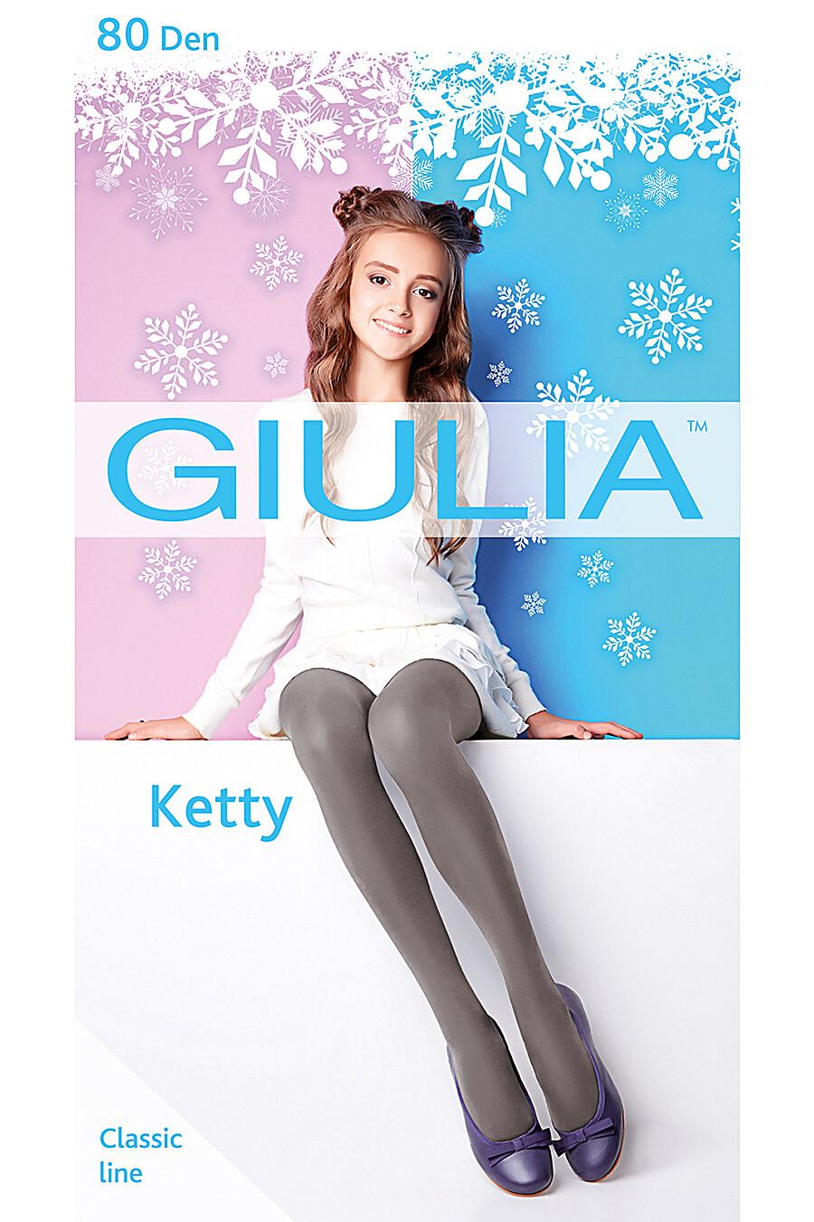 Колготки GIULIA (111175), купить в Optmoyo.ru