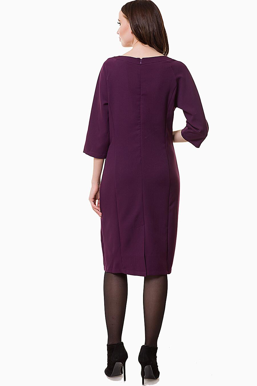 Платье AMARTI (111472), купить в Optmoyo.ru
