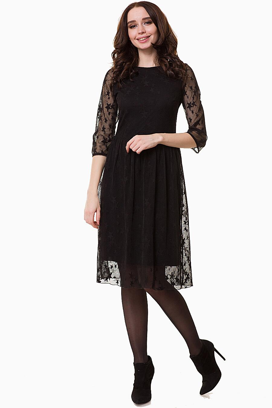 Платье EMANSIPE (111708), купить в Optmoyo.ru