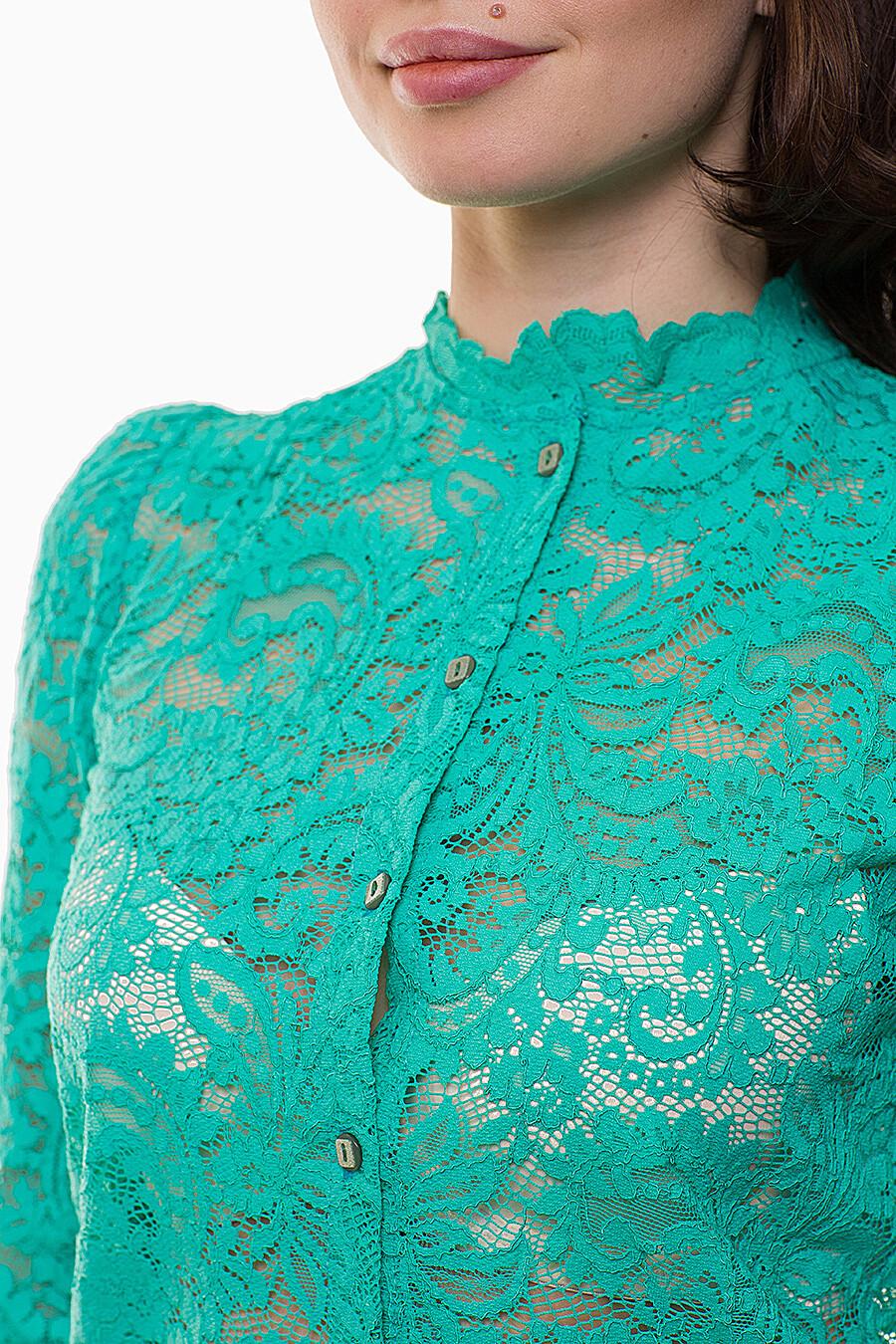 Платье EMANSIPE (111721), купить в Optmoyo.ru
