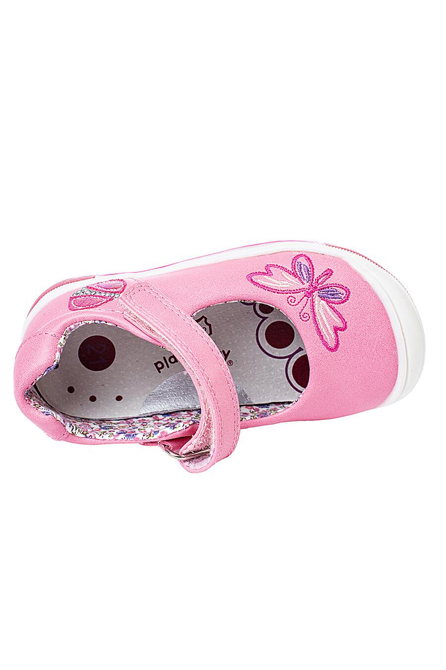 Туфли PLAYTODAY (115005), купить в Moyo.moda